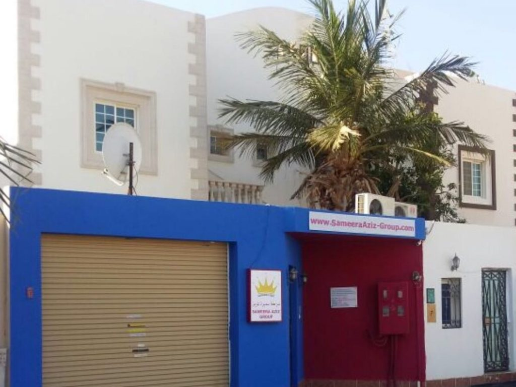 Jeddah office image
